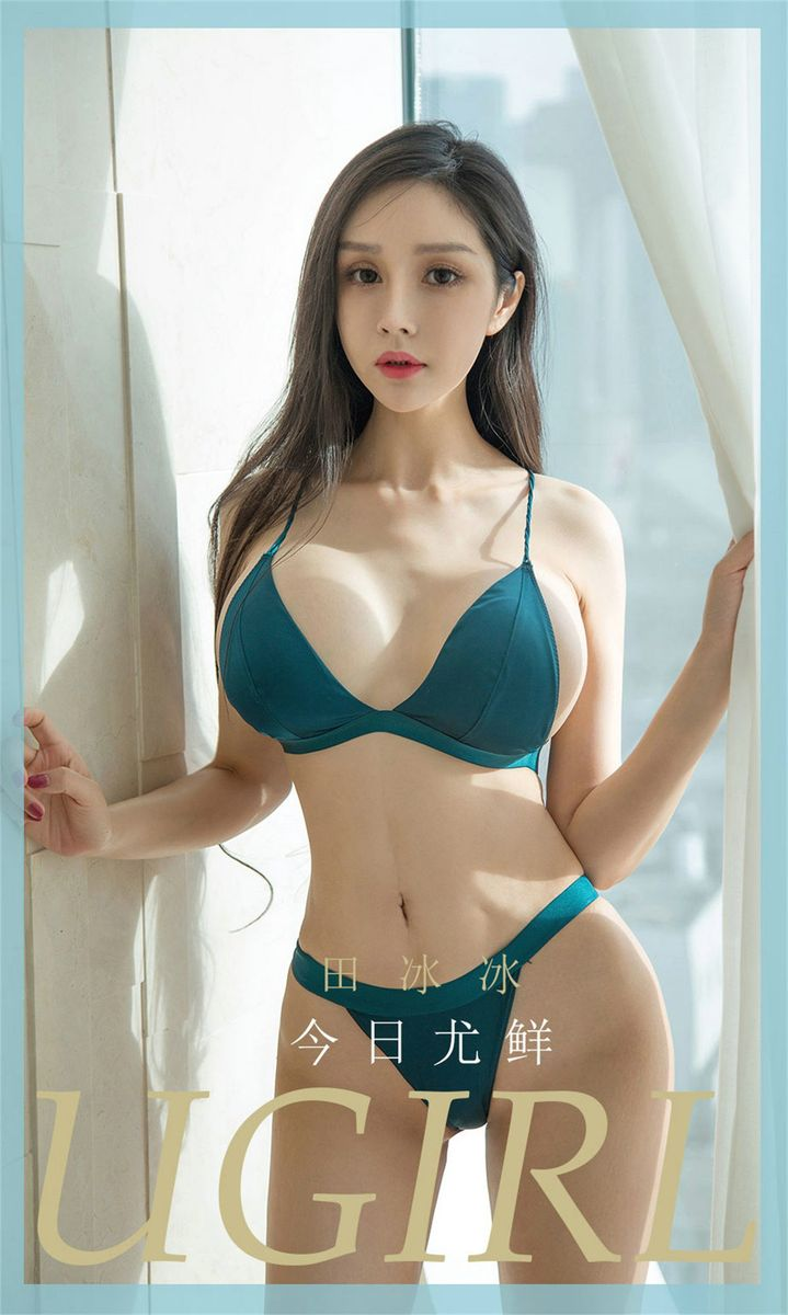 Vol.62 小蛮腰内衣诱惑比基尼大胸美女美女模特尤果网-田冰冰完整私房照合集