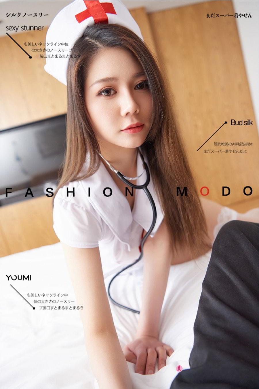 Vol.398 护士装制服诱惑丝袜美腿丁字裤美女模特Youmi尤蜜-如歌fairy完整私房照合集