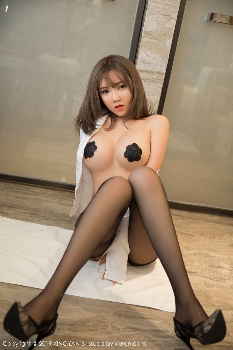 Vol.680 白衬衫黑丝美腿翘臀大尺度美女模特星颜社-柴婉艺完整私房照合集