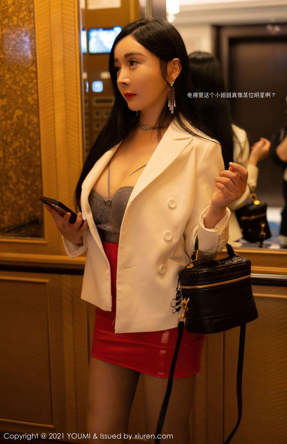 Vol.241 皮裙美女都市丽人SM捆绑翘臀美女模特尤蜜荟-允爾完整私房照合集